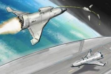 """美国国防部未来空天飞机方案""""XS-1"""""""