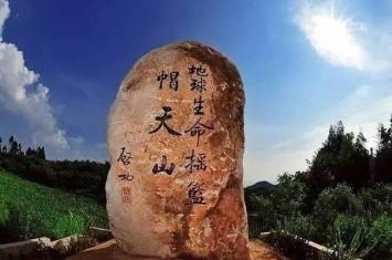 盘点云南境内的有名化石地
