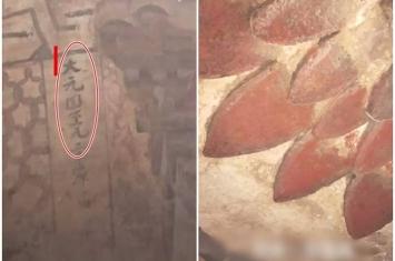山东济南村民挖水道意外发现元朝古墓