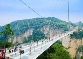 世界上最长的玻璃桥,湖南张家界玻璃桥(全长536米/宽6米)