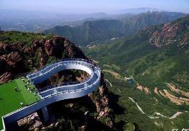 全球最长玻璃环廊,伏羲山玻璃环廊距地面360米(伸出悬崖30米)