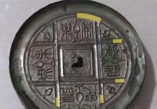 铜镜是什么