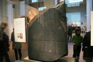 世界上最珍贵的石碑,埃及罗赛塔石碑(大英博物馆镇馆之宝)