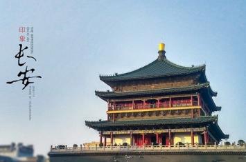 长安作为十三朝古都,各朝的皇宫都去哪了?