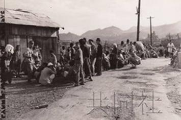 日本调查人员在美国国家档案馆发现两千多张日本核爆照片