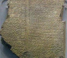 世界上最古老的食谱,4000年前文字食谱(记载了25道美食)