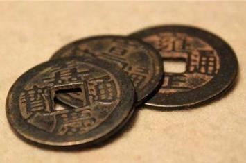 古代的铜钱是什么味道?铜臭一词是怎么来的?