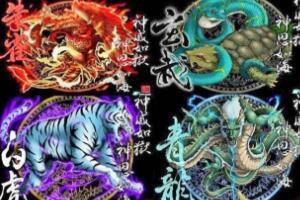 上古四大神兽竟真实存在,有人拍到了四大神兽