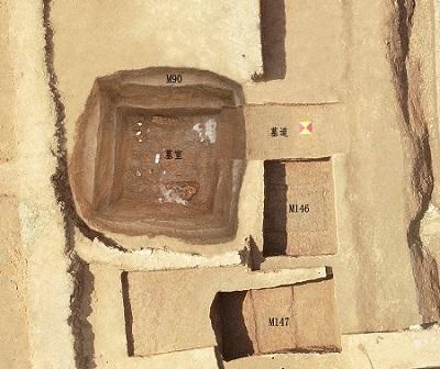 保靖县四方城洞庭墓群考古发掘情况介绍(三)