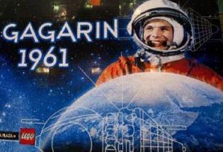 太空第一人加加林死亡之谜,究竟是政治上的博弈还是人为谋杀